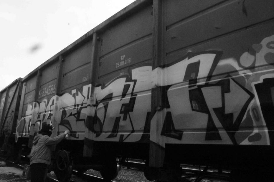 Photo #10186 by Skrap