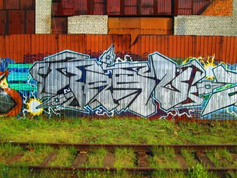 Photo #101510 by TABU
