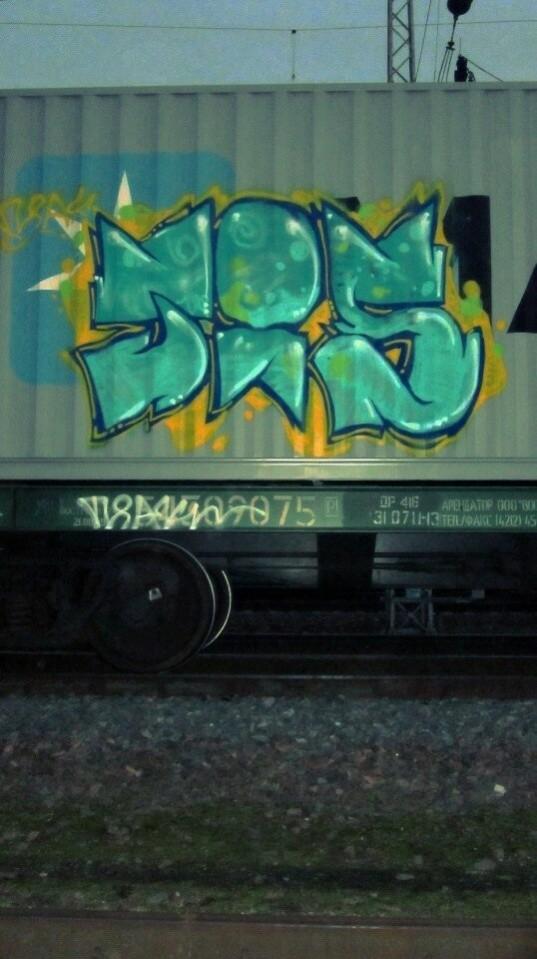 Photo #7759 by TISAK