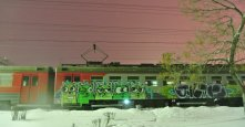Photo 177108