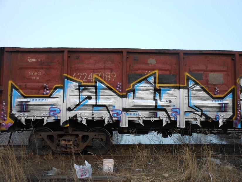 Photo #15308 by UGMCRU