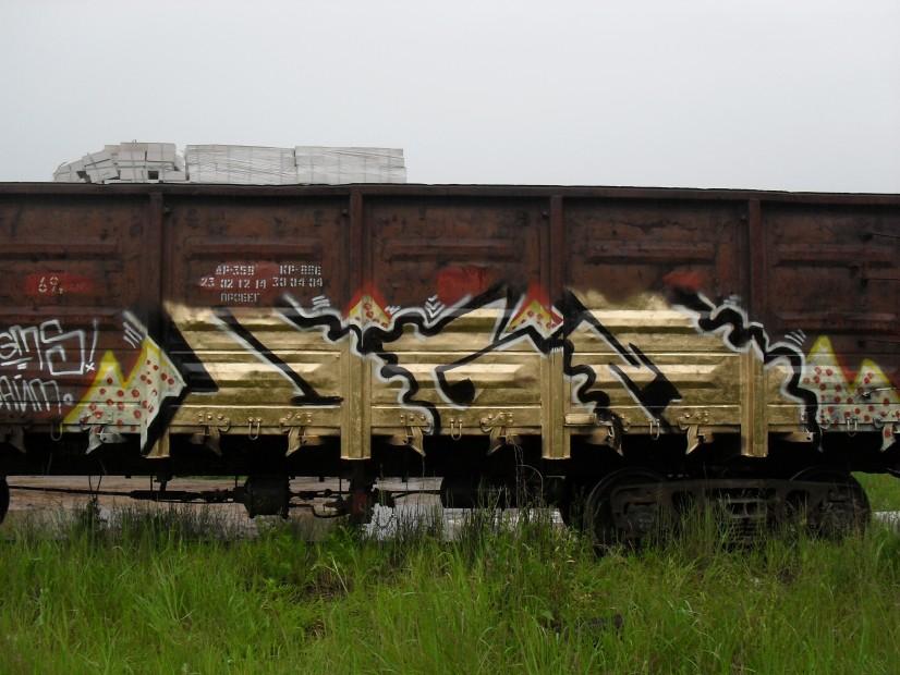Photo #15311 by UGMCRU