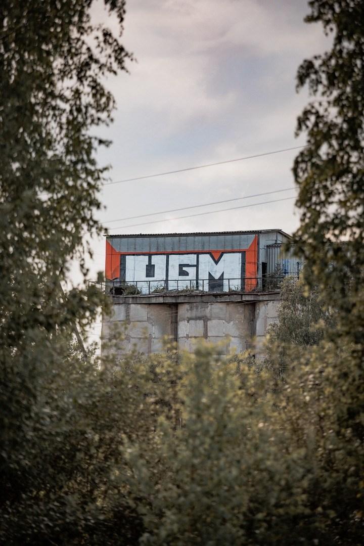 Photo #231860 by UGMSquad
