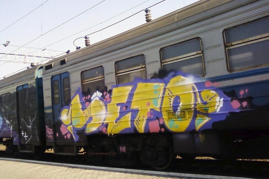 Photo #8308 by Ukraine
