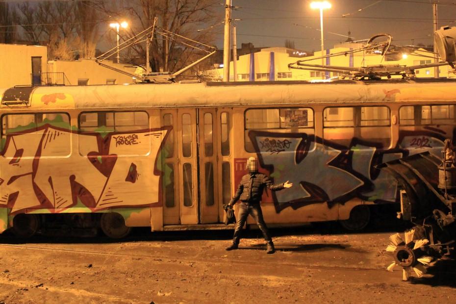 Photo #17944 by Ukraine