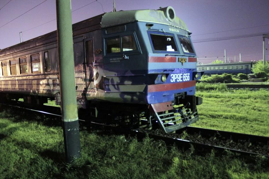 Photo #21466 by Ukraine