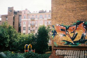 Photo #63459 by Ukraine