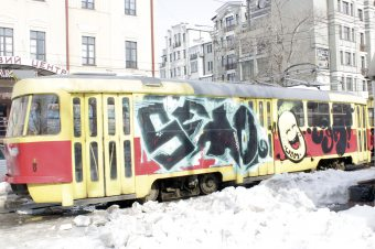 Photo #64627 by Ukraine