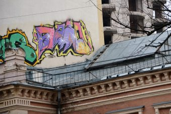 Photo #74121 by Ukraine