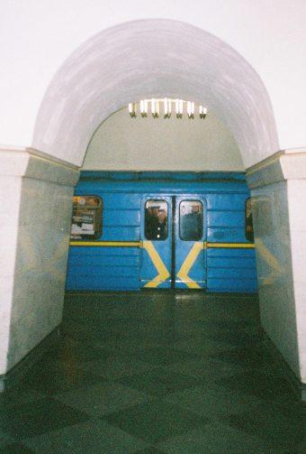 Photo #96117 by Ukraine