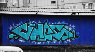 Photo #170685 by VIARA