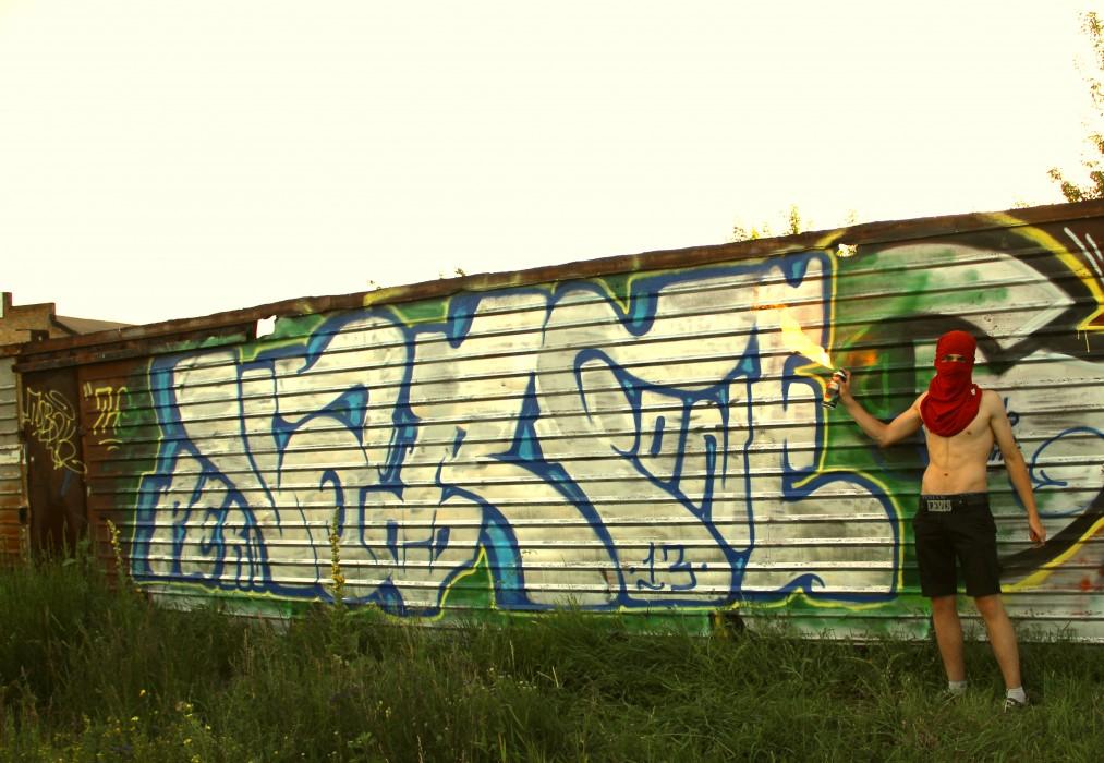 Photo #5299 by Varf