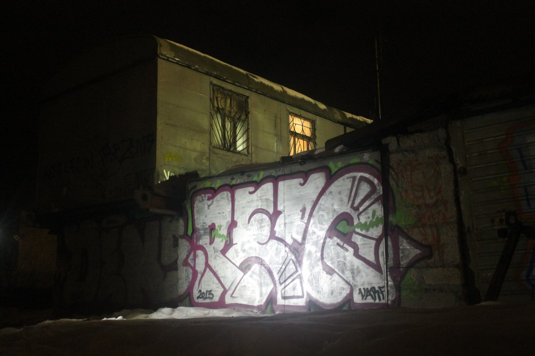 Photo #5326 by Varf