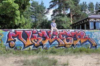 Photo #63793 by Veekeveryweek