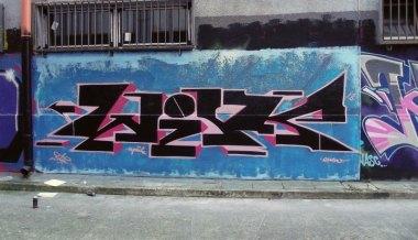 Photo #224525 by WILKone