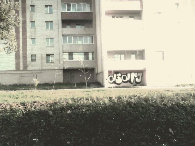 Photo #40787 by a3aRt