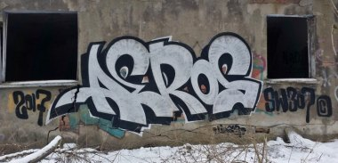Photo #205288 by aeros