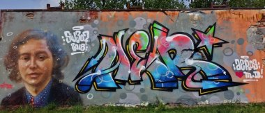 Photo #222880 by aeros