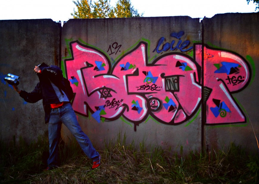 Photo #13164 by baot
