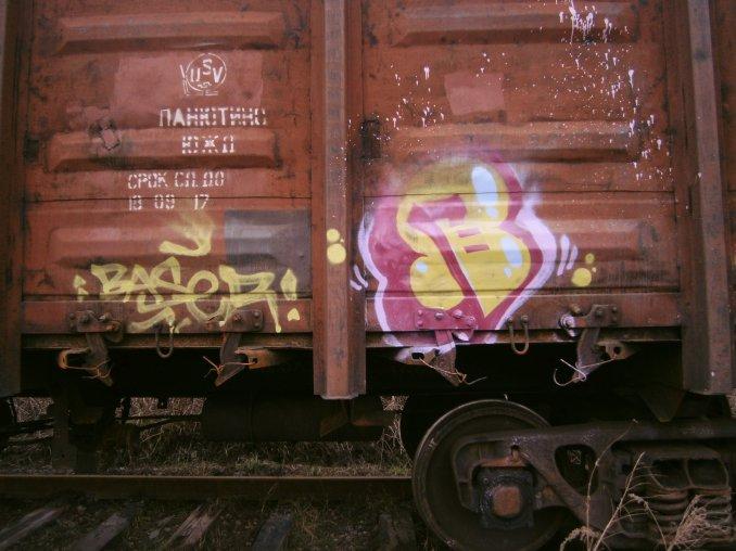 Photo #73987 by baserap