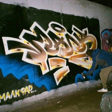 Photo #231016 by deadkennedis