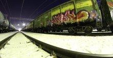 Photo 233651