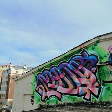 Photo #229406 by deadkennedis