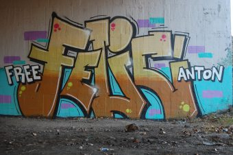 Photo #66244 by feliko