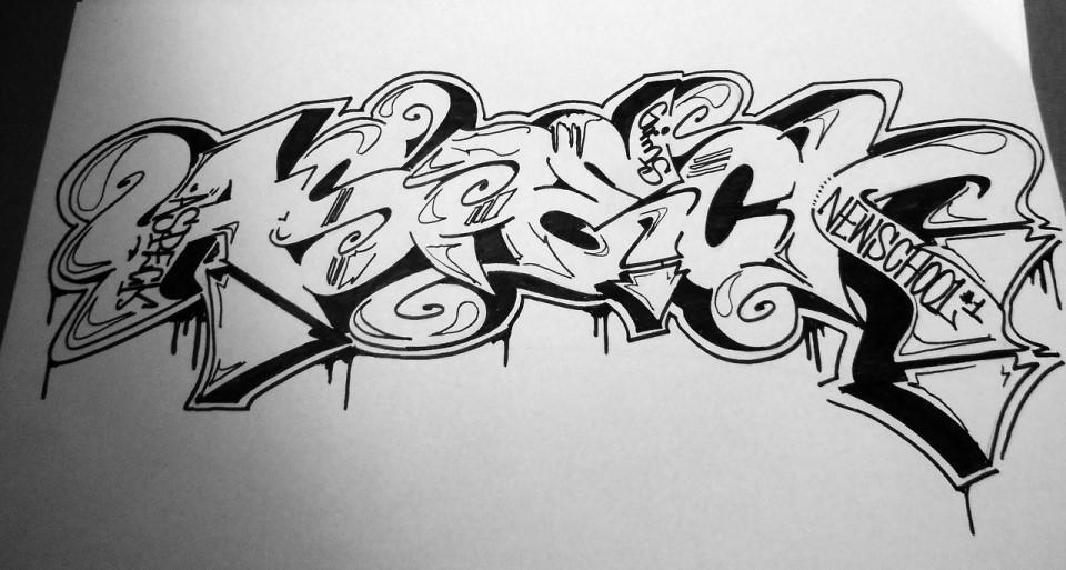 Photo #7381 by graffitimafia