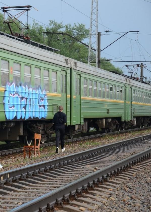 Photo #7876 by graffitimafia