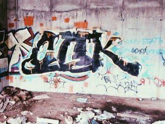 Photo #84995 by iron_spk
