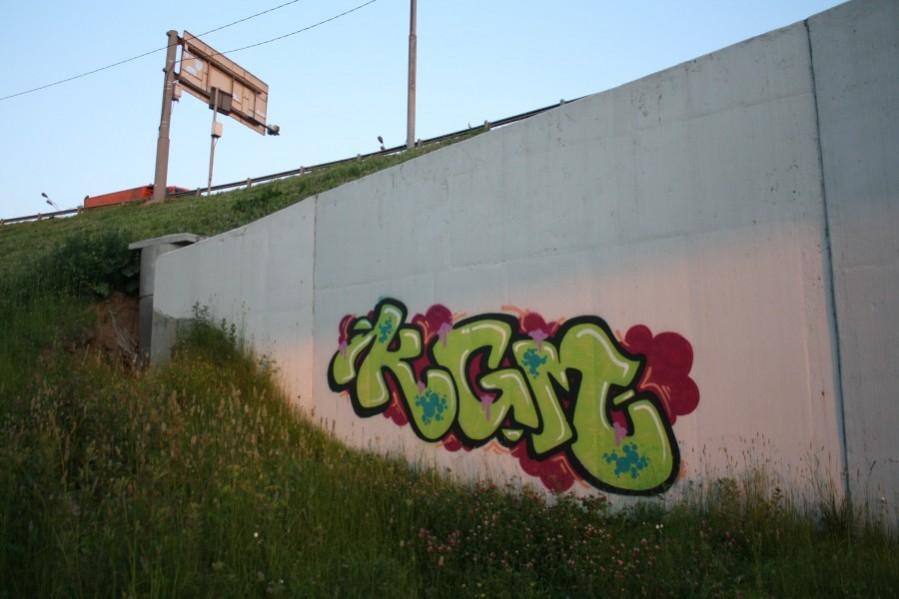 Photo #13390 by kgms