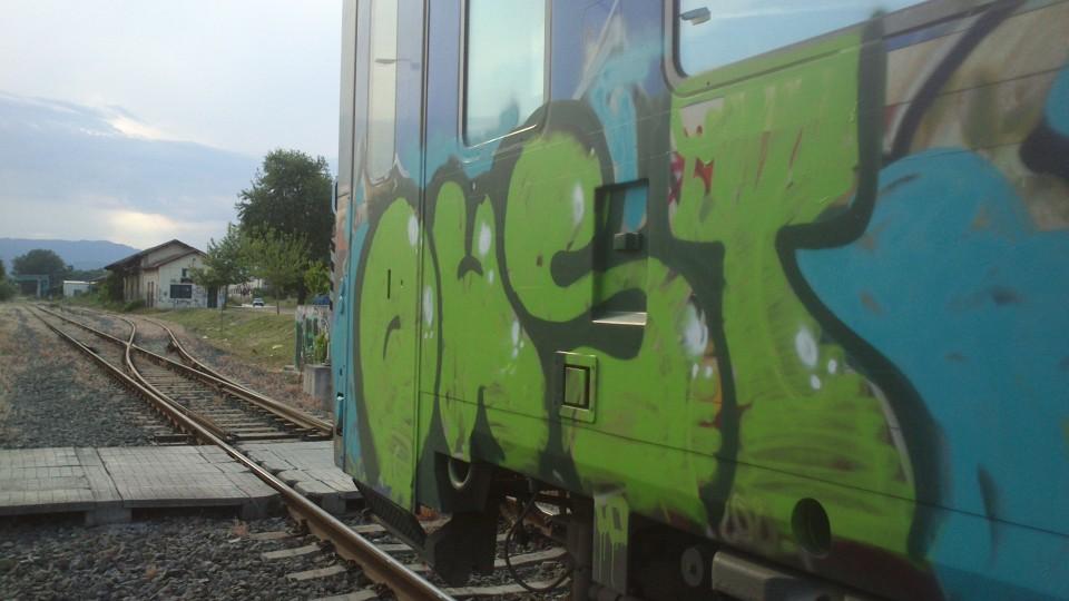 Photo #18555 by loke
