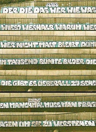 Photo #112927 by nachdenksessel