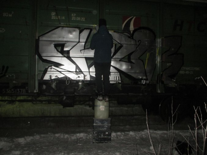 Photo #55328 by shuruper
