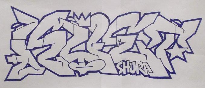 Photo #70507 by shuruper