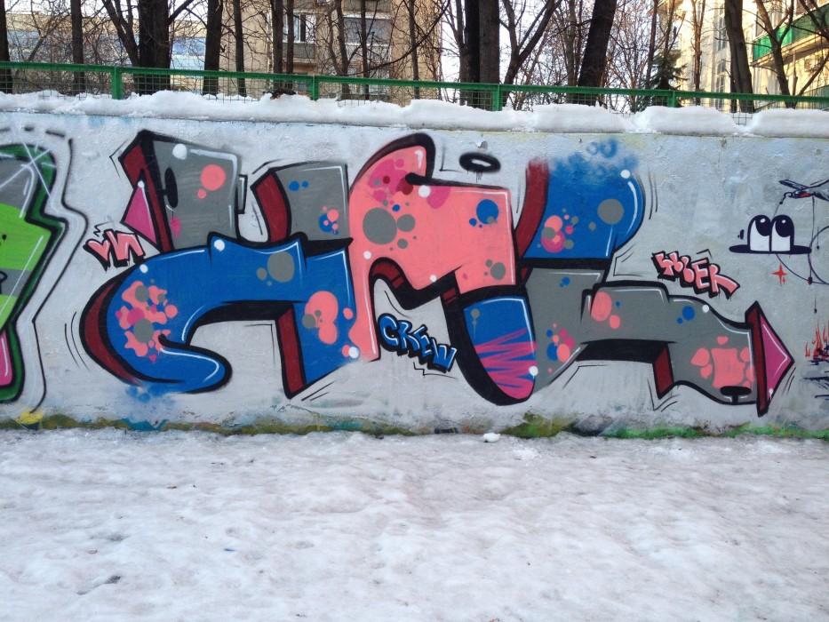 Photo #4722 by yober